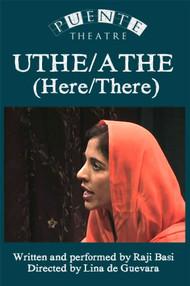 UTHE/ATHE (2004)