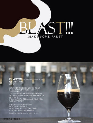 BLAST!!!(HAZELNUTS_VANILLA_CHOCOLATE_STO