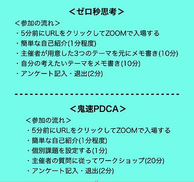 スクリーンショット 2020-12-14 17.38.21.png
