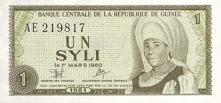 Hadja Mafory Bangoura (1910–1976), Guinean Independence Fighter/Activist