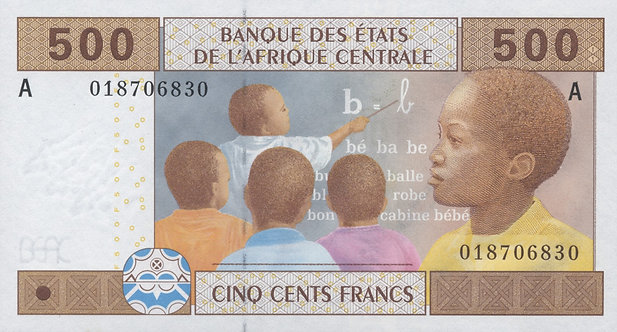 Classroom Scene with Teacher and Pupils, Gabon/Central African States