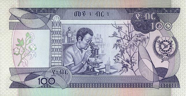 Ethiopian Scientist Looking Through A Microscope