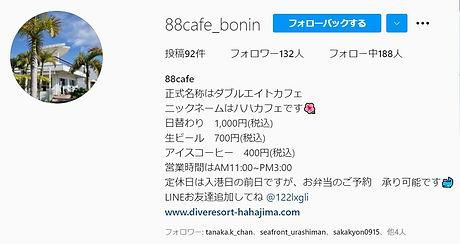 88cafe