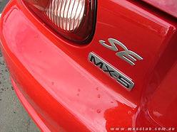 Rear Emblem