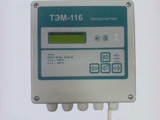 Новинка. Теплосчетчик ТЭМ-116.