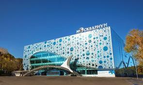 При строительстве крупнейшего в Европе Центра океанографии на ВДНХ особое внимание уделялось качеств