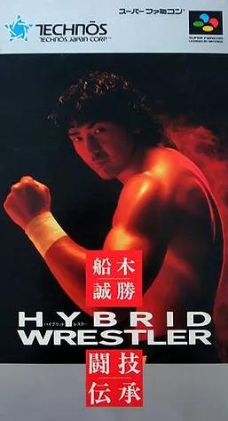 Funaki Masakatsu_ Hybrid Wrestler