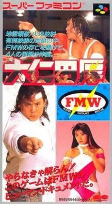 Onita Atushi - FMW