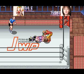 Joshi Pro Wrestling