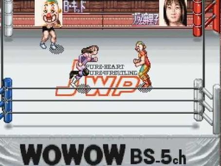 The Grappling Gamer: JWP Joshi Pro Wrestling