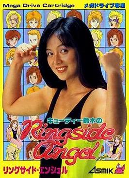 Cutie Suzuki - No Ringside Angel
