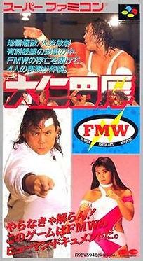 FMW - Onita Atsushi