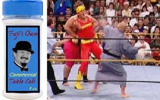 Mr. Fuji To Go into Salt Business