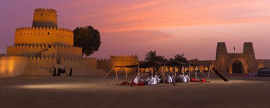 Al-Jahili-Fort-Hero.jpg