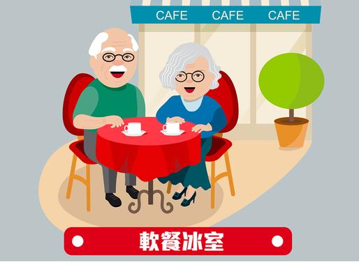【新聞分享】冰室軟餐:延續香港每一代人的共同回憶
