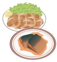 食倍樂Meat,肉,魚