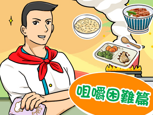 【Dr. Sea營養話你知】咀嚼困難篇食譜—椰菜花雞肉粥