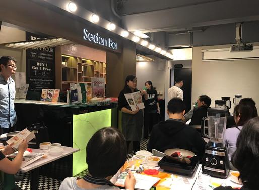 【活動花絮】軟餐學堂:南瓜肉片軟餐製作班