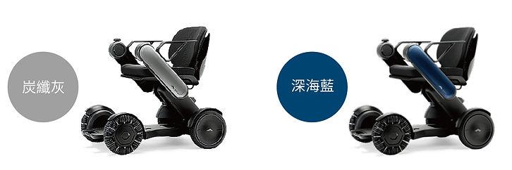 電動輪椅, Whills, Model Ci, Carbon Fiber Grey, Ocean Blue
