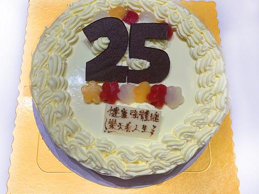 【活動花絮】老友記初嘗軟餐蛋糕