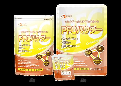 日本foodcare PFC 營養補助粉末(即將推出 歡迎查詢)
