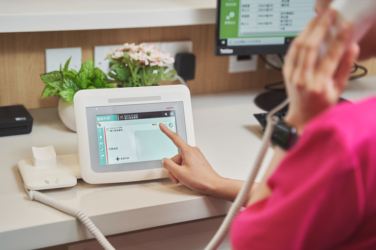 Ascom電子緊急召喚裝置