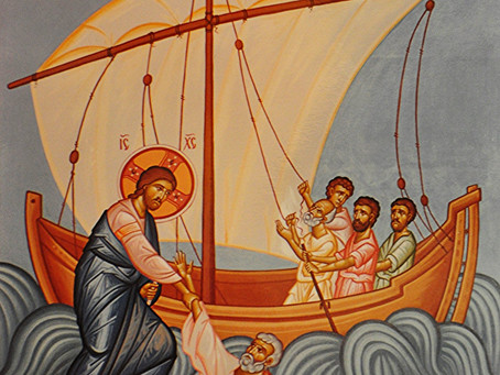 Nineteenth Sunday in Ordinary Time - Year A