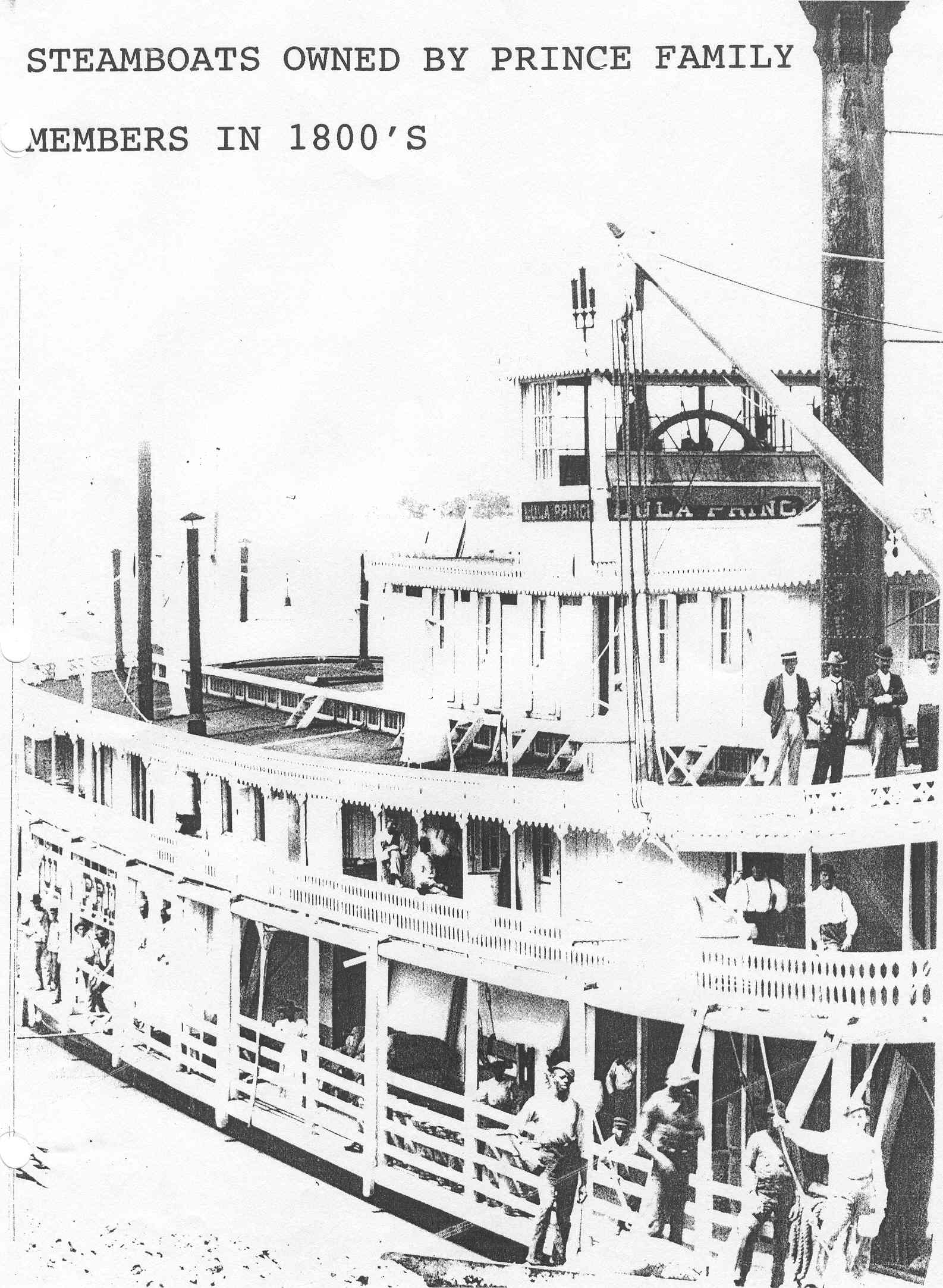 steamboat 2.jpg