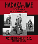 Feldenkrais Toronto West recognizes Moshe Feldenkrais' Hadaka-Jime: Practical Unarmed Combat is a unique training program that is based on one core technique. Dr. Feldenkrais developed the program as emergency training for soldiers in World War II. Through ten one-hour lessons, soldiers learned to defend themselves against an armed opponent. Feldenkrais Toronto West and Feldenkrais method helps you manage joint or back pain, knee or hip replacement, improve balance, mobility and vitality. Feldenkrais Toronto West offers gentle, easy Feldenkrais movement classes for any age, ability to improve recovery from injury or surgery, walking better, preventing falling. Feldenkrais Toronto West offers classes to improve performance in sports, arts, including theatre, dance, music. Feldenkrais Toronto offers Feldenkrais movement classes to reduce pain, improve balance, mobility. Feldenkrais Toronto West provides Feldenkrais movement classes improves your natural ability to move by reducing pain.