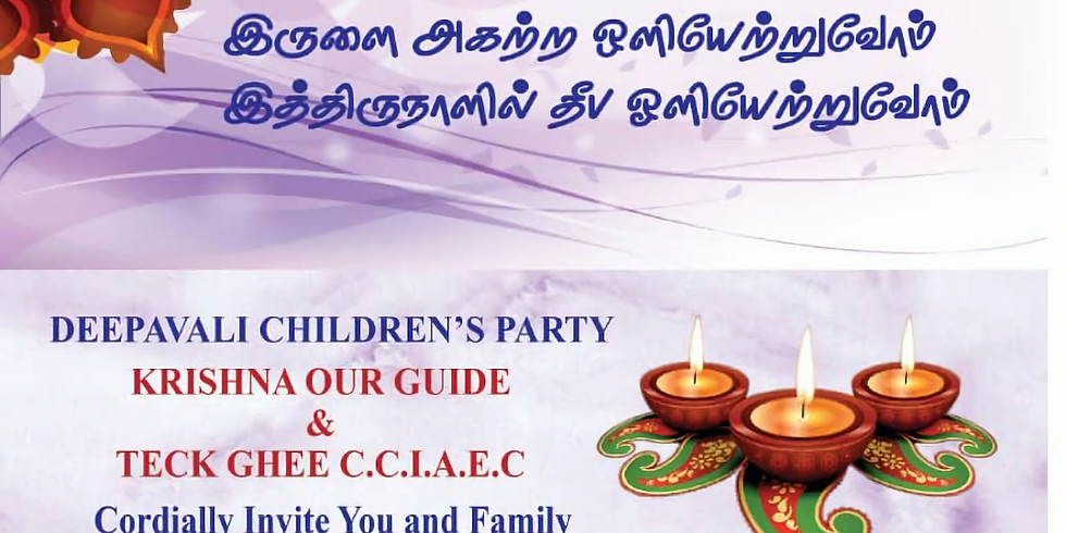 Deepavali Children's Party