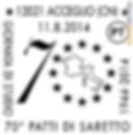 Patti di Saretto - Annullo postale speciale