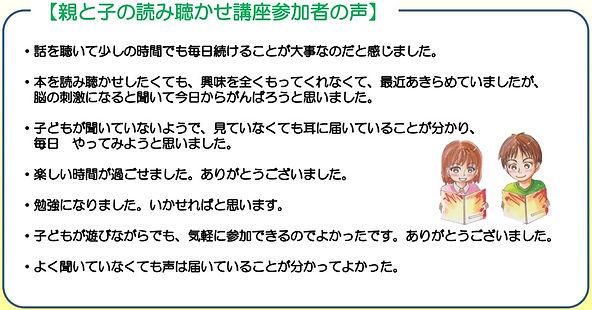 森川さんメニュー.jpg