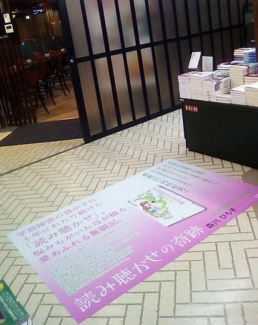 読み パネル.png