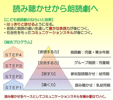 2019-03-05[1].jpg