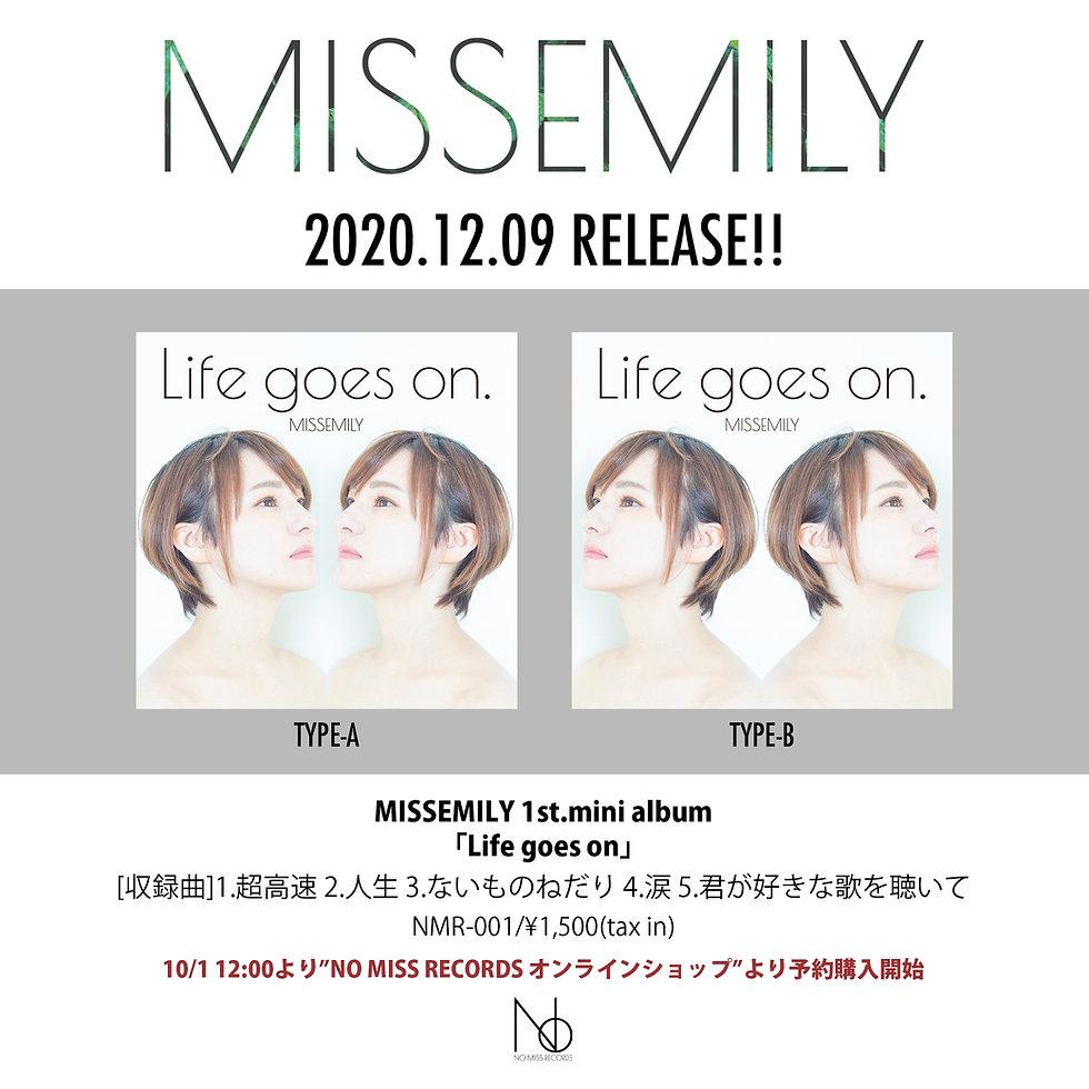 miss_1st.jpg