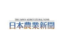 日本農業新聞_アートボード-1-scaled.jpg
