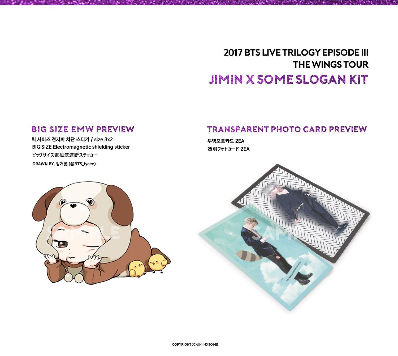 BTS Jimin SOME SLOGAN KIT for WINGS TOUR