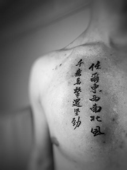 Calligraphy_Poem.JPEG