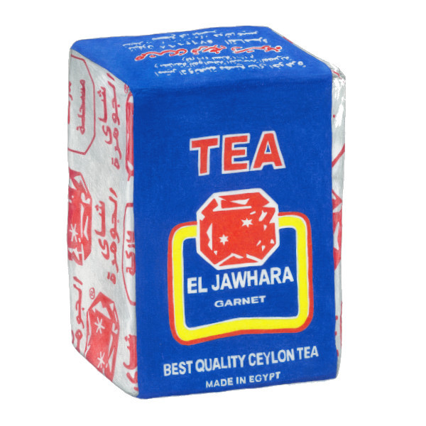 el jawhara tea