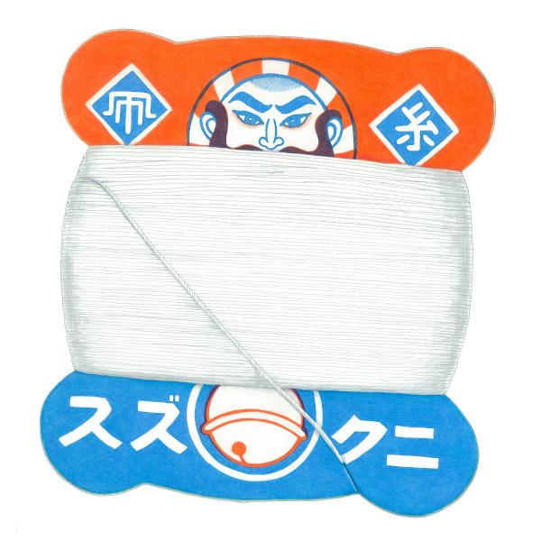 凧糸スズクニ