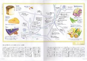 散歩の達人MOOK けんこうごはん 交通新聞社 / 2009.11 首都圏けんこうごはんタウン MAP 鎌倉