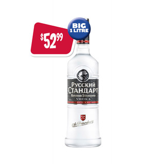 sa-p23-russian-standard-vodka-1litre-ven
