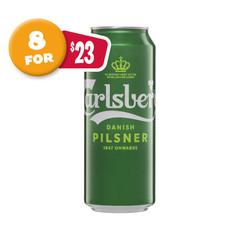 sa-p3-carlsberg-cans-8x500ml-venue.jpg