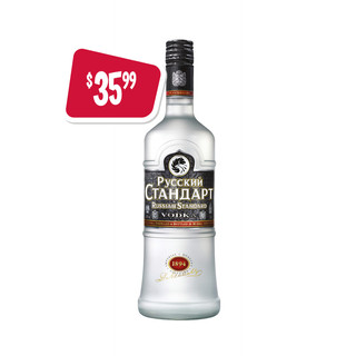 sa-p3-russian-standard-vodka-700ml-venue.jpg