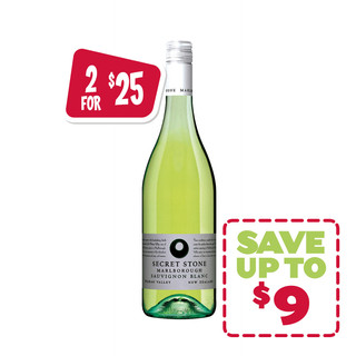 sa-p11-secret-stone-sauvignon-blanc-750m