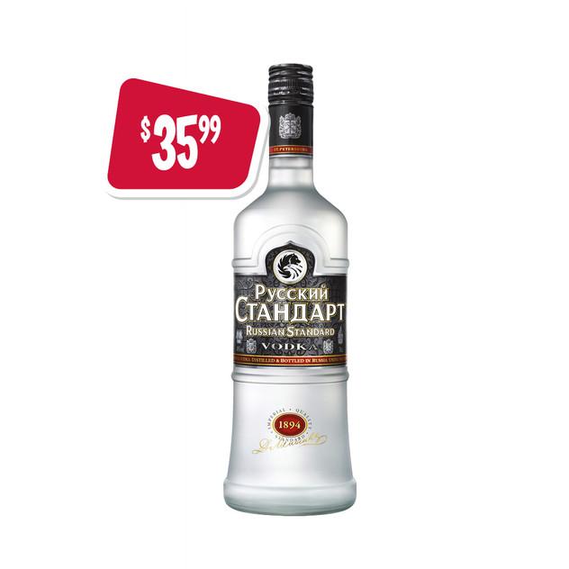 sa-p17-russian-standard-vodka-700ml-venu