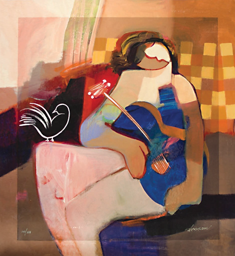 Innocent Heart by Abrishami Hessam