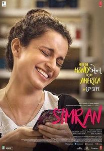 rogue telugu full movie download hd 720p