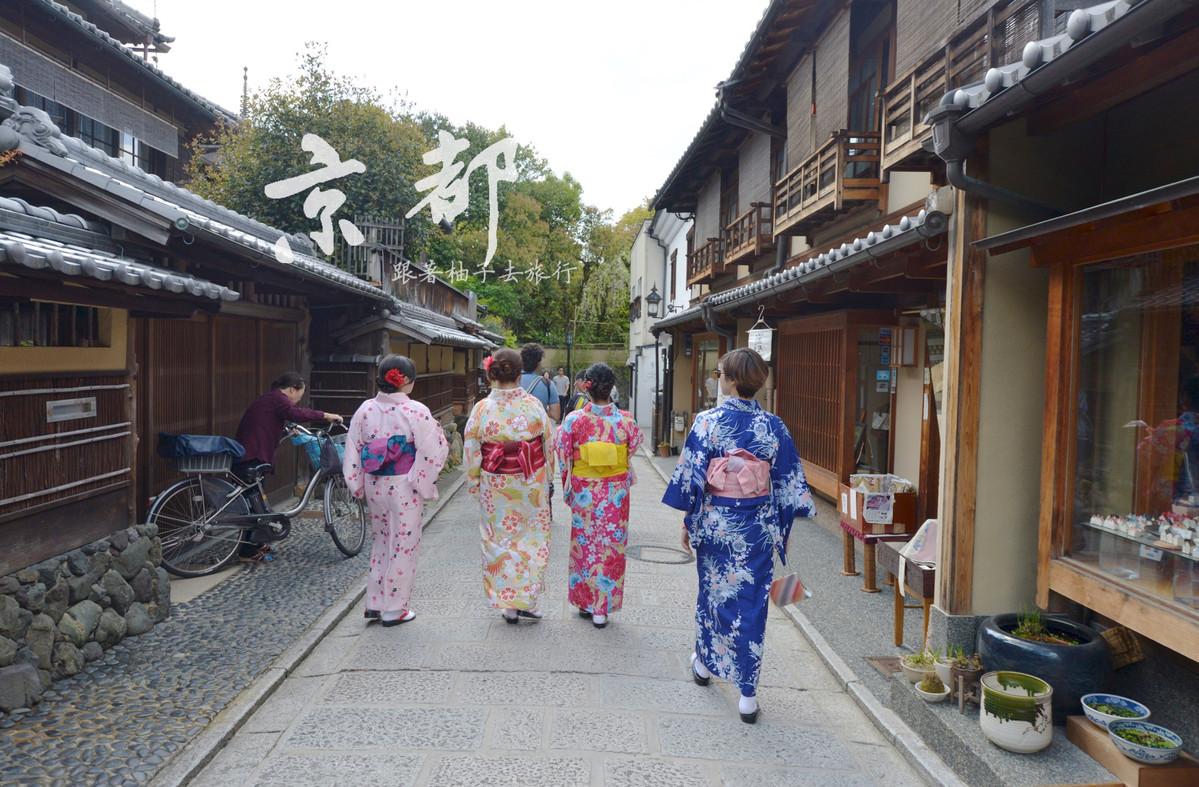 京都 清水寺二年坂.jpg