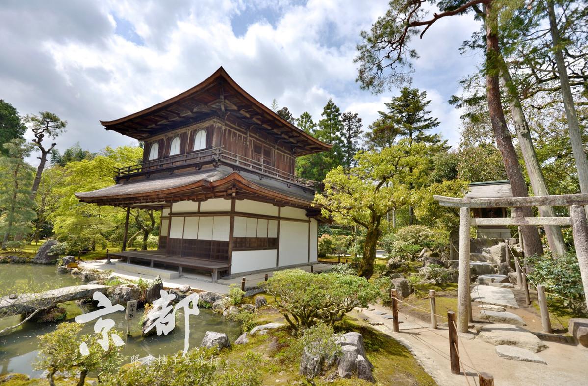 京都 銀閣寺.jpg